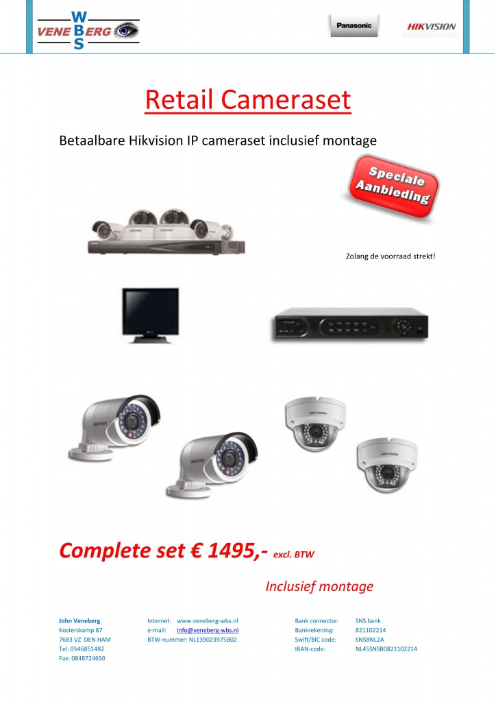 Hikvision A